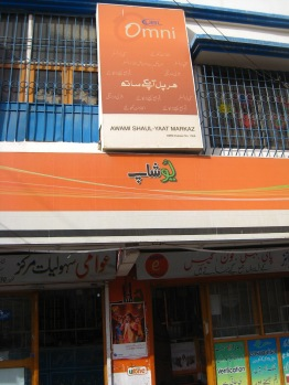 A UBL Omni pop-up in Pakistan